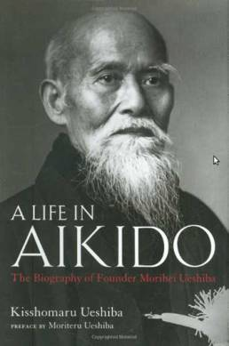 a-life-in-aikido